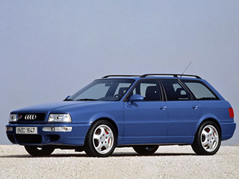 Location AUDI RS2 Lot